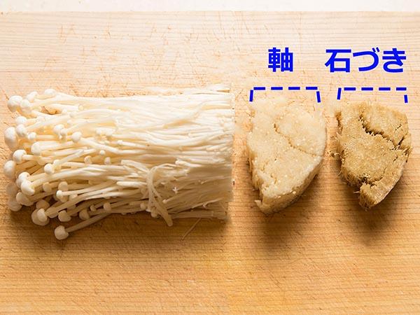 170927_kinoko_04.jpg