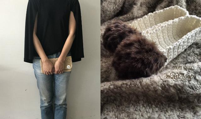20170905_knit3.jpg