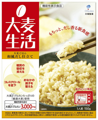 171011_mochimugi_01.jpg