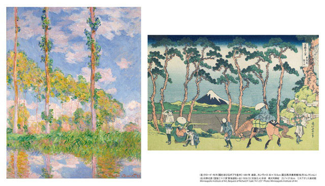 1711_hokusai_01.jpg
