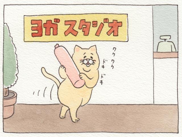 17_neko_yoga1_4.jpg