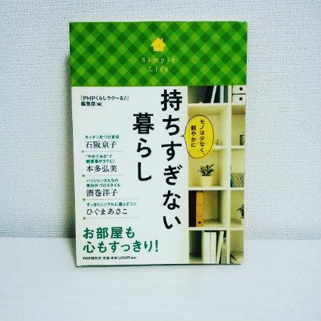 1711_book_01.jpg