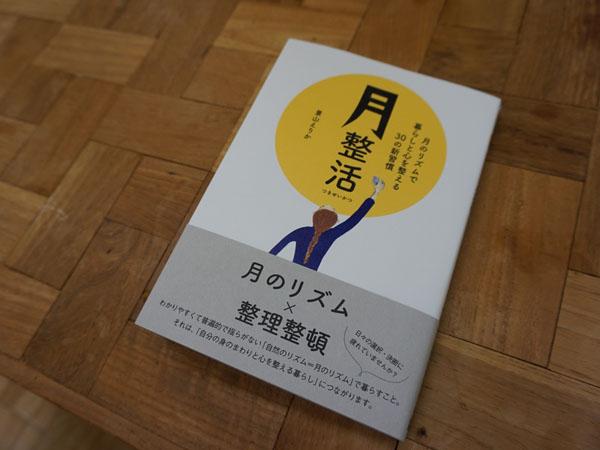 1711_book_03.jpg