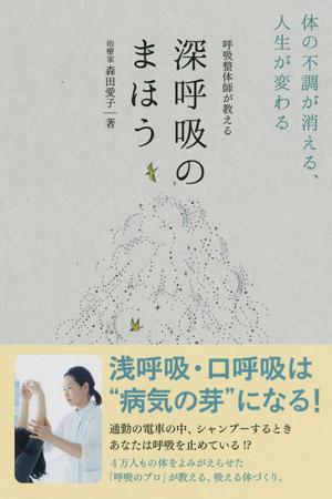 1711_book_04.jpg
