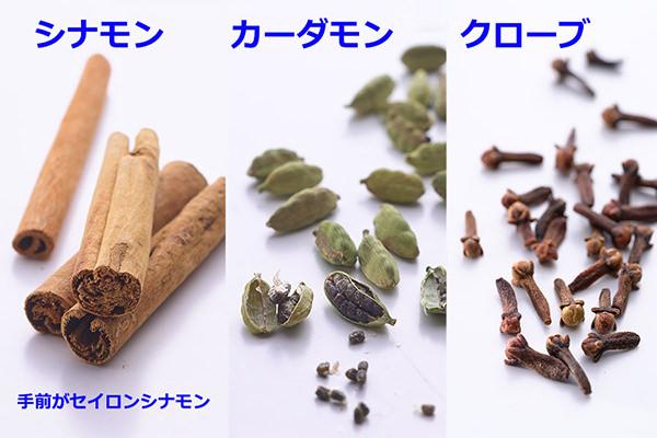 1711_chai_01.jpg