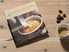 ブルーボトルコーヒー、人気の秘密は? 創業者が明かす「1杯」へのこだわり