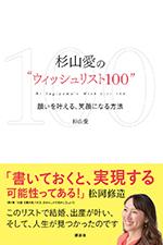 sugiyama_book.jpg