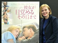 病気との闘いを語ることで強くなれた。映画『彼女が目覚めるその日まで』原作者インタビュー