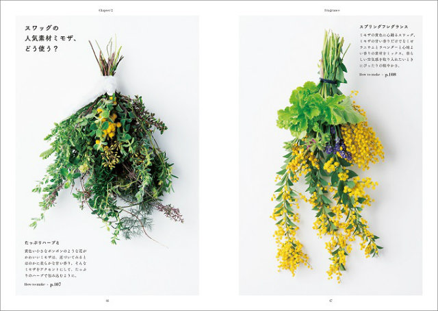 1712_flowers6_02.jpg