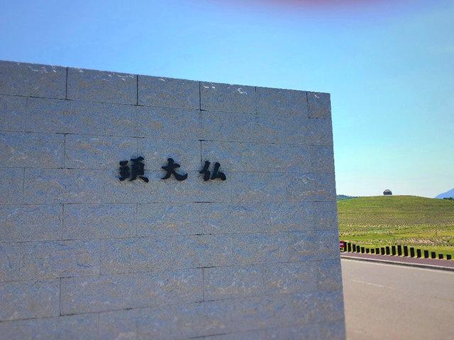 20171214_daibutsu2.jpg