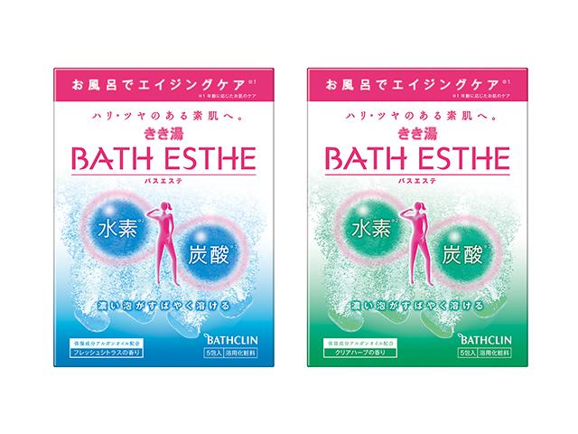 20171222_bathesthe_item.jpg