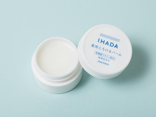 20180119_IHADA06