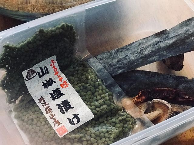 20170117_image_sansyo