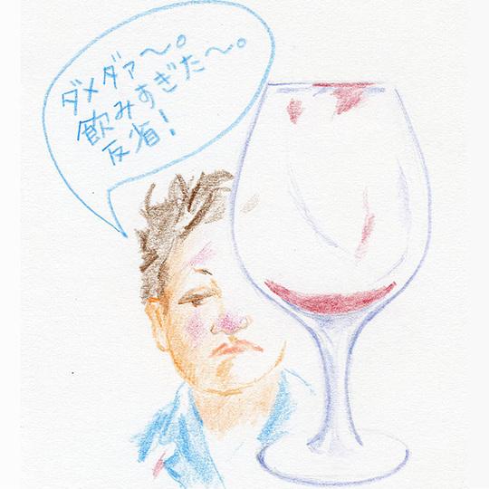 私、久しぶりの二日酔い【こぐれひでこの「ごはん日記」】