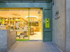 日本初出店最高級オリーブオイルブランド「OLIVIERS&CO GINZA」誕生