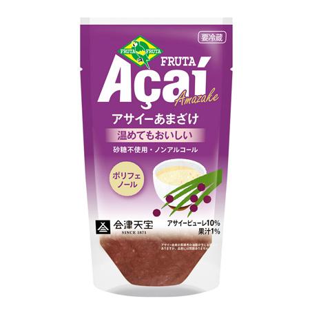 1802_acai_02