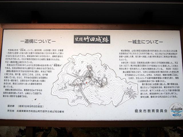 20180222_takeda4