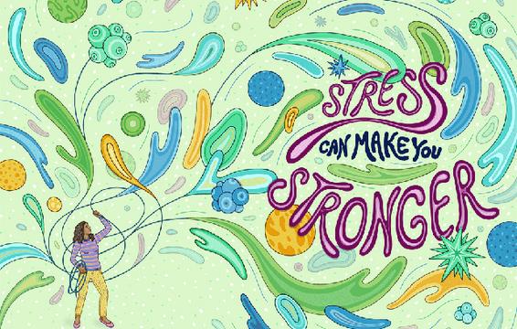 ストレスで「より強く、ハッピーに」なる方法
