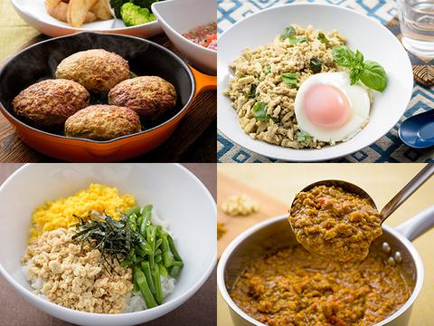 高野豆腐は糖質制限中の万能食材。お手軽レシピ11