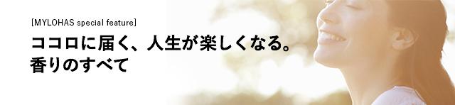 aroma_banner_640_148-1.jpg