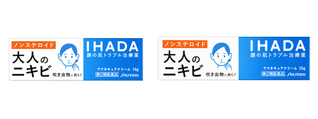 20180418_ihada_pac