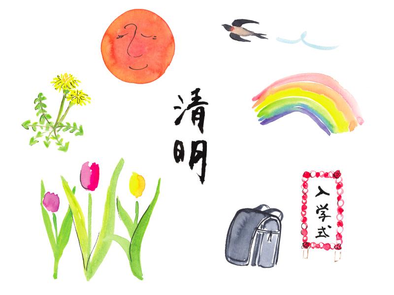 20180328_seimei_top
