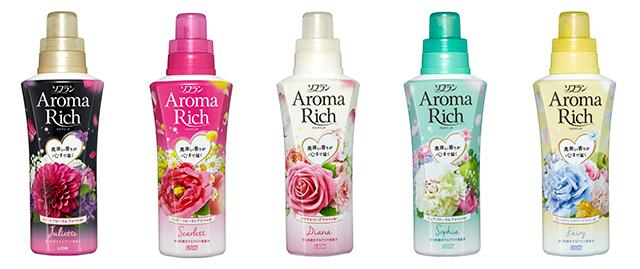 aromarich_item