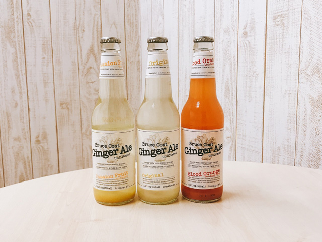 1805_gingerale_top