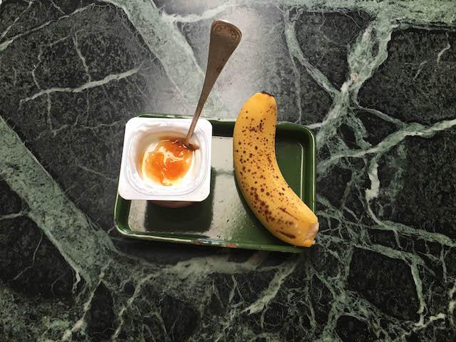 18.05.17昼バナナ