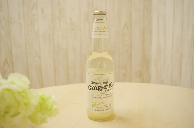 1805_gingerale_01