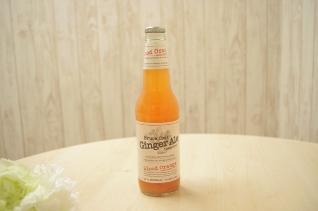 1805_gingerale_03