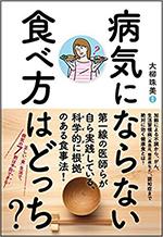 大柳さんbook