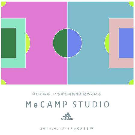 1806_mecamp_studio_01