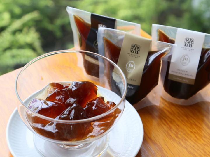 絶品。味や香りが違う3種類のコーヒーゼリー
