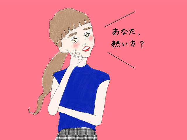 sekkisei_01