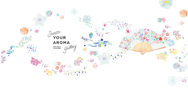 aromarich_sensu06