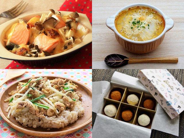 180823_miso_recipe4