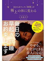 sleep_book