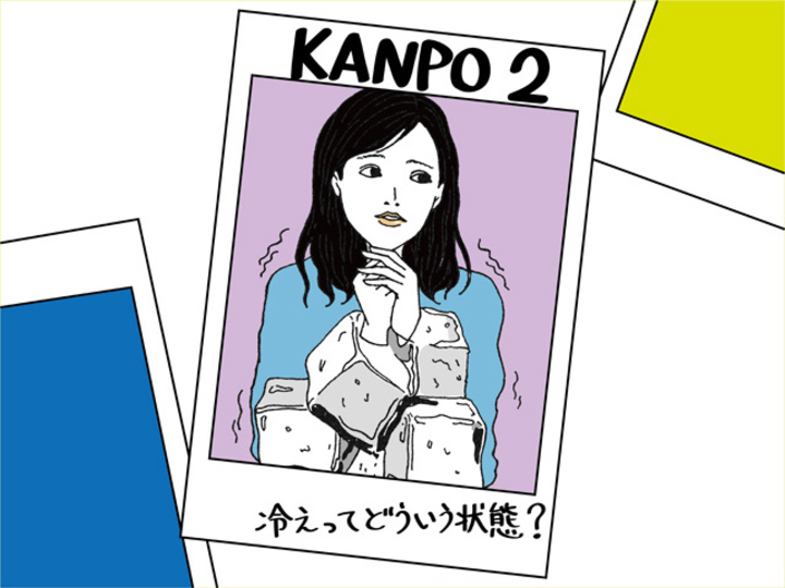 170929_kanpo2_top