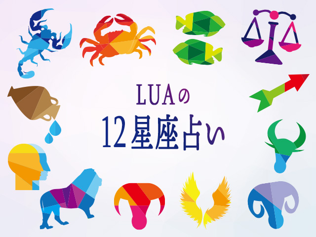 lua_horoscope_main