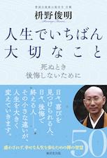 book_1-10
