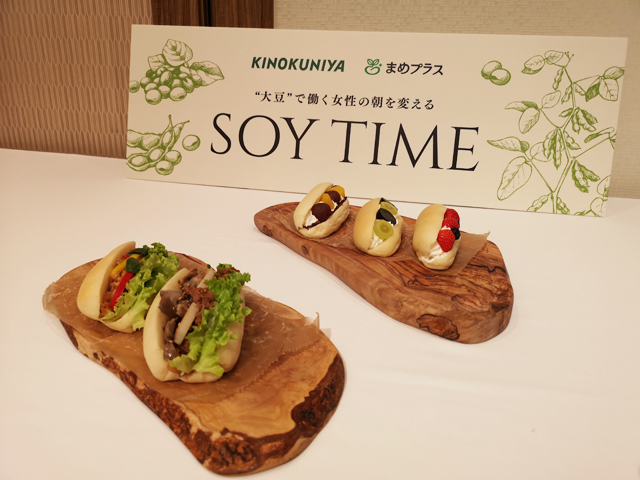 SOYTIME