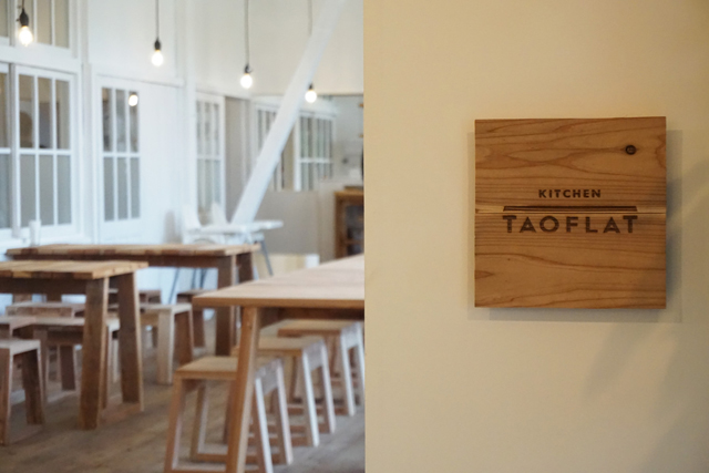 TAOFLAT KITCHEN