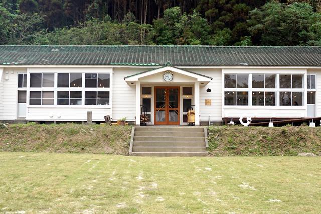 旧田尾小学校跡地