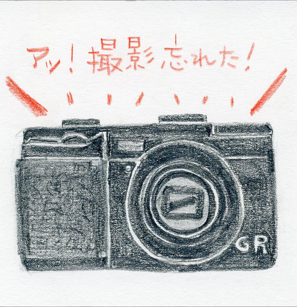mO5iF