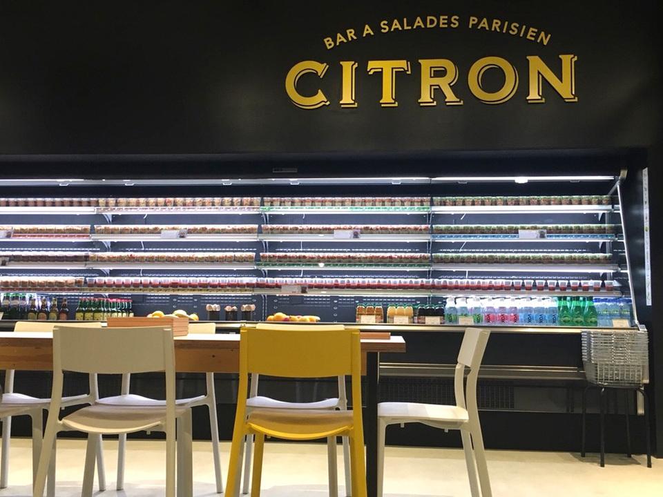 CITRONのサラダバー