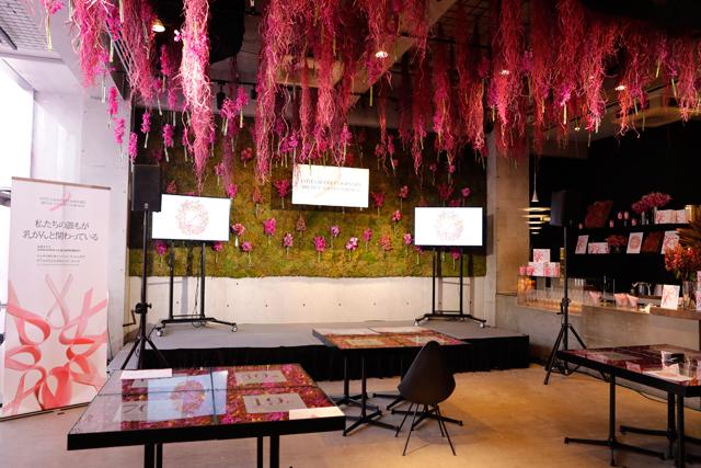 Nicolai Bergmann Flowers & Design Flagship Store