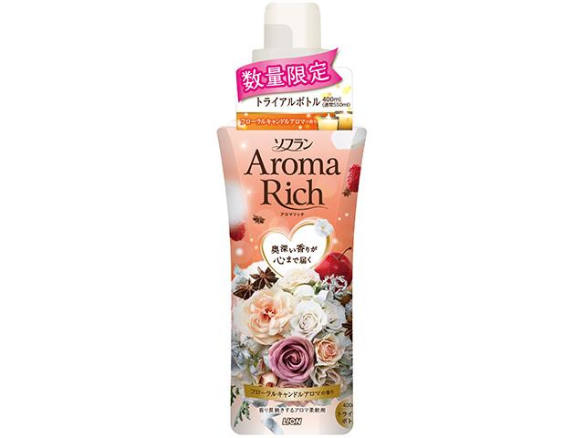 aromarich_01