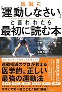 book_01-1