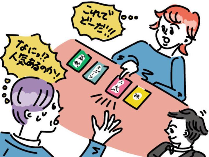【今週のお悩み】苦手な上司とうまくやっていくためにはどうしたらいい?